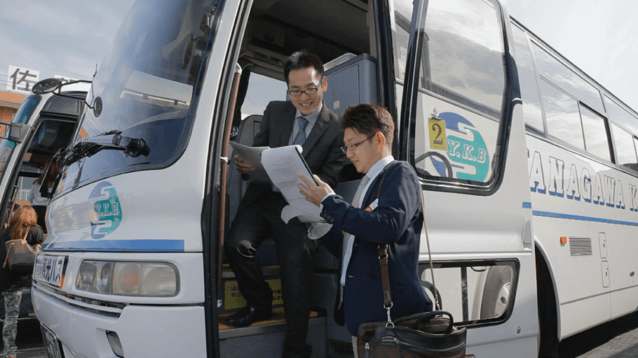 株式会社西日本旅行
