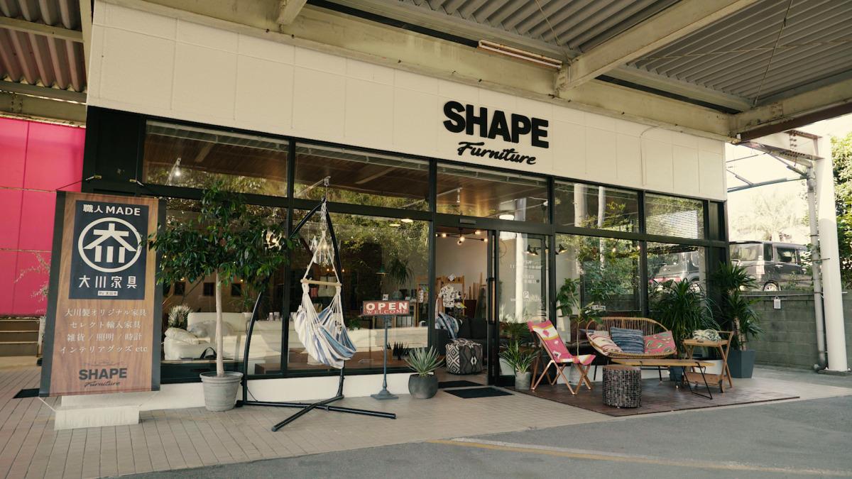 SHAPE furniture